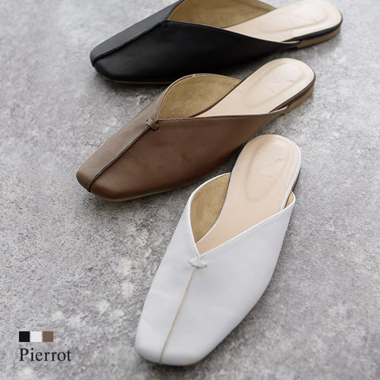 pierrotのシューズ・靴/フラットシューズ | 詳細画像