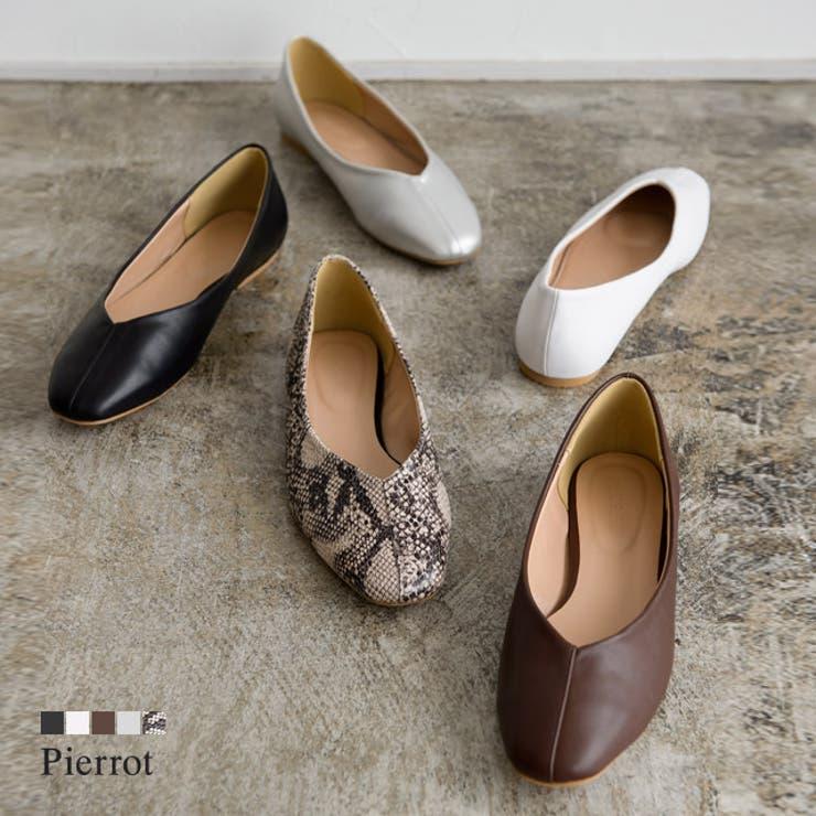 pierrotのシューズ・靴/フラットシューズ   詳細画像