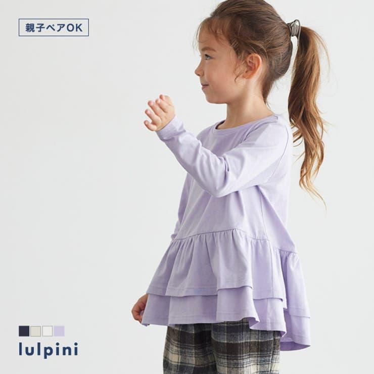kids フリルデザインTシャツ キッズ 子供服 Tシャツ フリル 長袖   lulpini   詳細画像1