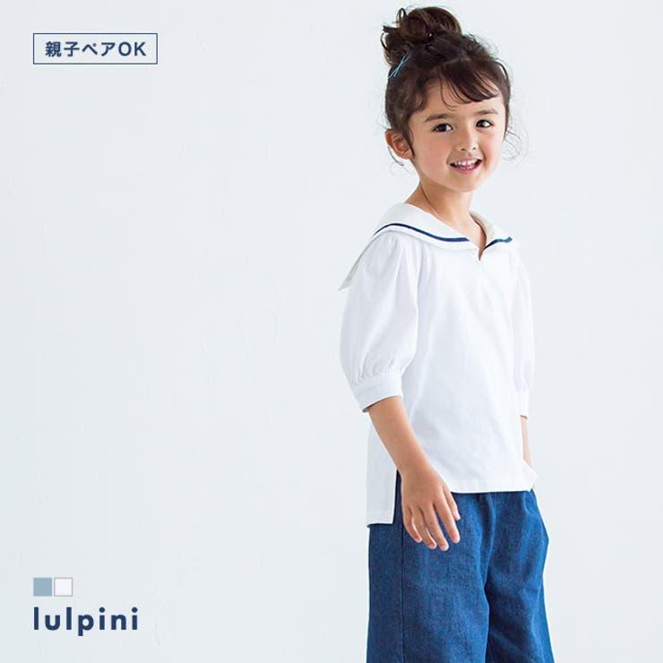 kids セーラーカラーTシャツ キッズ | lulpini | 詳細画像1