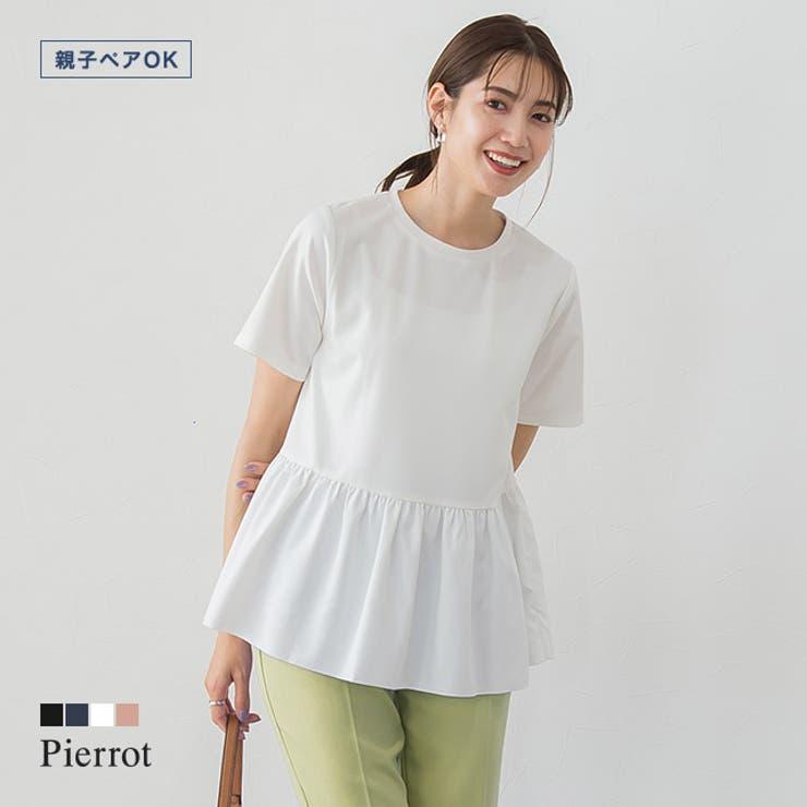 pierrotのトップス/Tシャツ   詳細画像