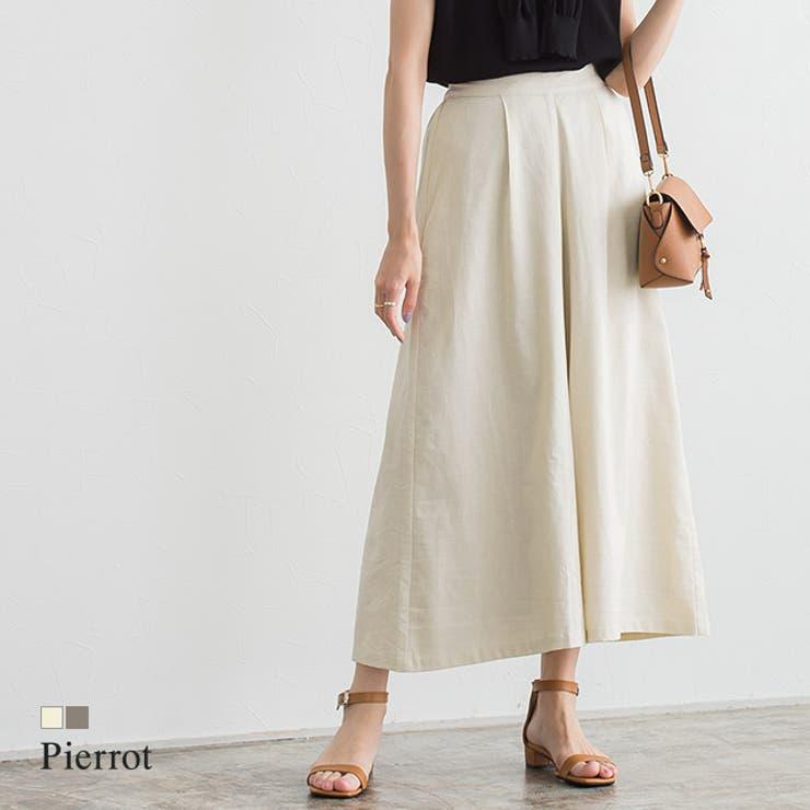 pierrotのパンツ・ズボン/ワイドパンツ | 詳細画像