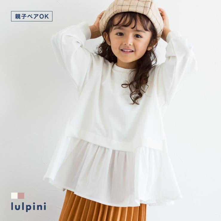 kids 布帛ドッキングプルオーバー ドッキング フリル トップス 子供服 | lulpini | 詳細画像1