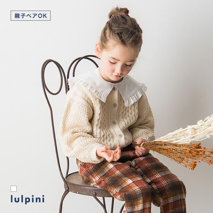 kids フリルつけ襟  つけ襟 付け襟 フリル トレンド 子供服 | lulpini | 詳細画像1