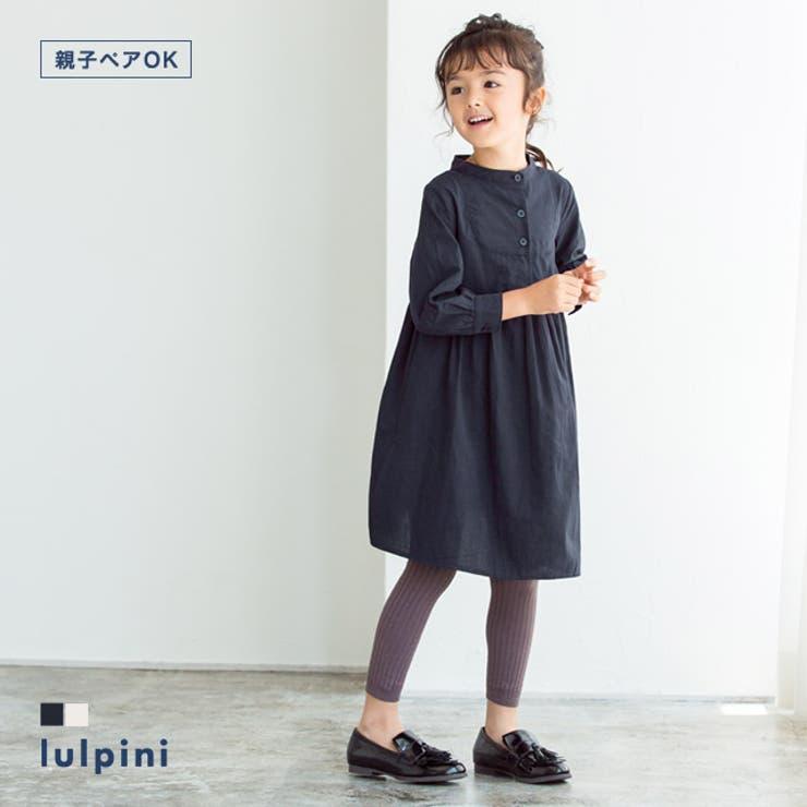 kids ギャザー切り替えワンピース キッズ 子供服 ワンピース ワンピ | lulpini | 詳細画像1