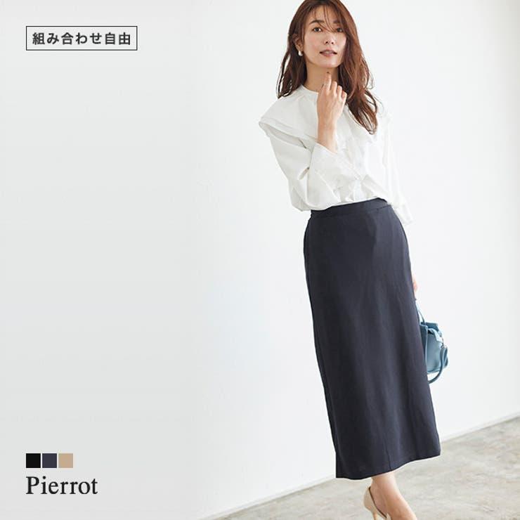 ペアスキンIラインスカート スカート ペアスキン Iライン ロングスカート | pierrot | 詳細画像1