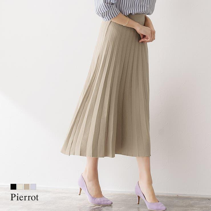 ニットプリーツスカートニット プリーツ スカート ロング丈 ロングスカート | pierrot | 詳細画像1
