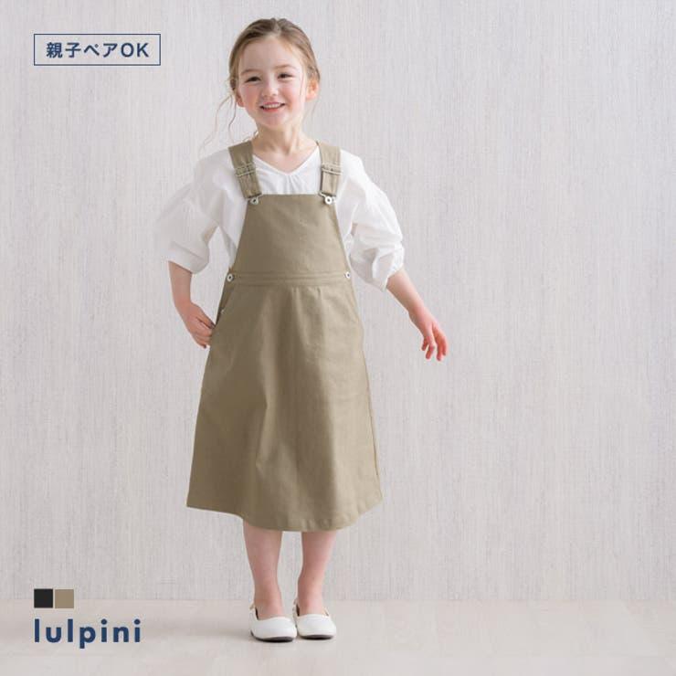 kidsツイルジャンスカ ジャンパースカート ツイル素材 | lulpini | 詳細画像1