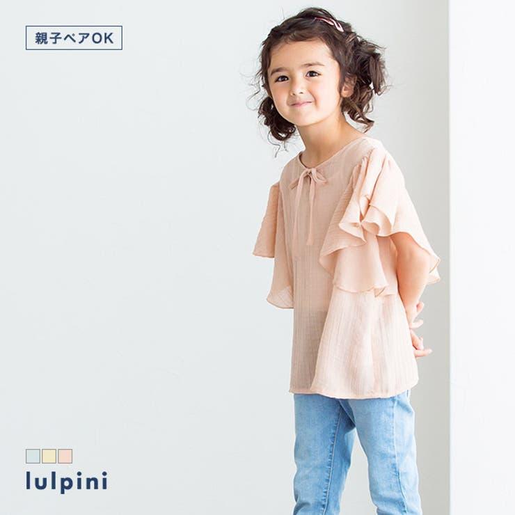 lulpiniのトップス/ブラウス | 詳細画像