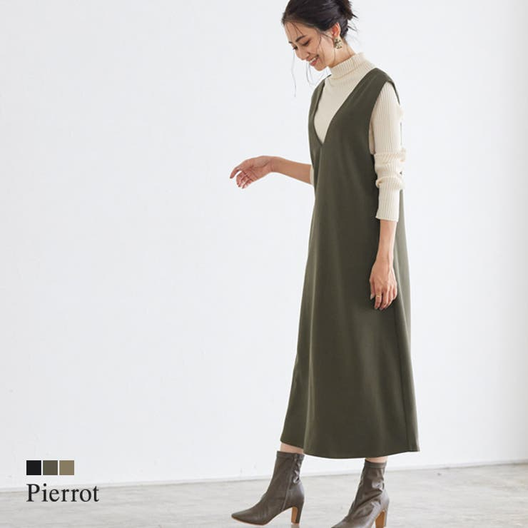 Vネックジャンパースカート スカート Vネック ジャンパースカート   pierrot   詳細画像1
