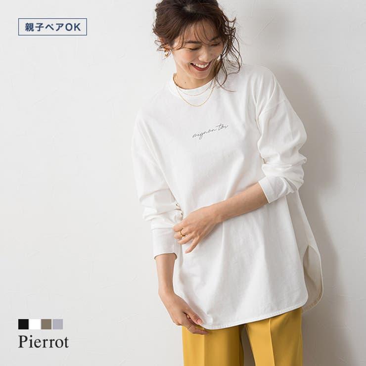 コットンロングスリーブロゴTシャツ ロンT ロゴT   pierrot   詳細画像1