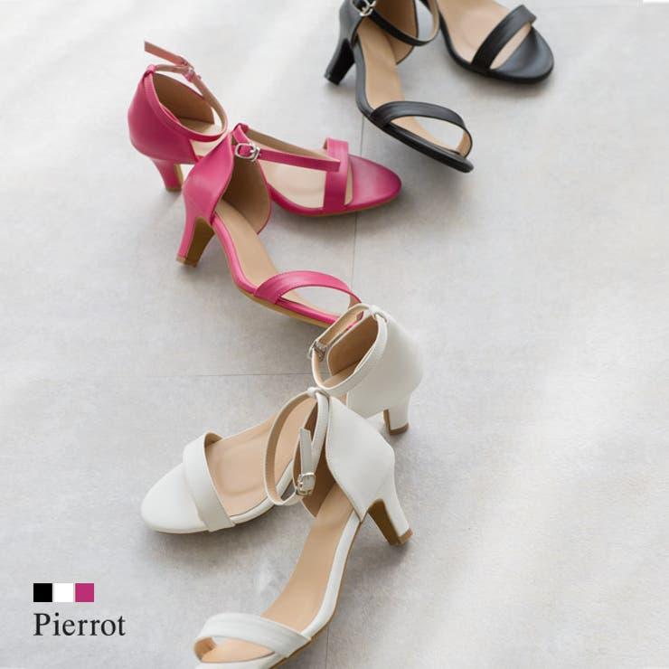 pierrotのシューズ・靴/サンダル | 詳細画像