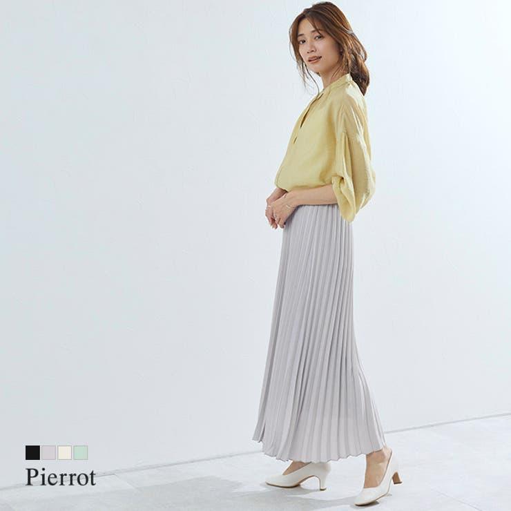 2丈から選べるプリーツスカート スカート プリーツスカート プリーツ ミドル丈   pierrot   詳細画像1