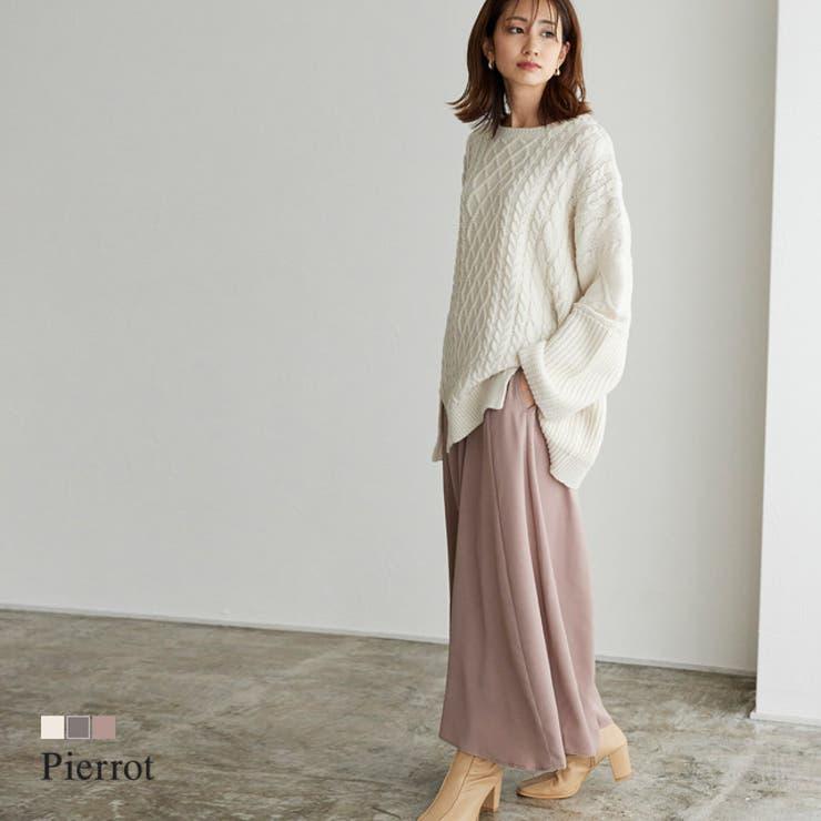 pierrotのパンツ・ズボン/パンツ・ズボン全般 | 詳細画像