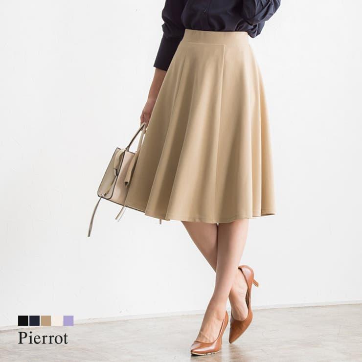 2丈から選べる 6枚はぎ フレアスカート | pierrot | 詳細画像1