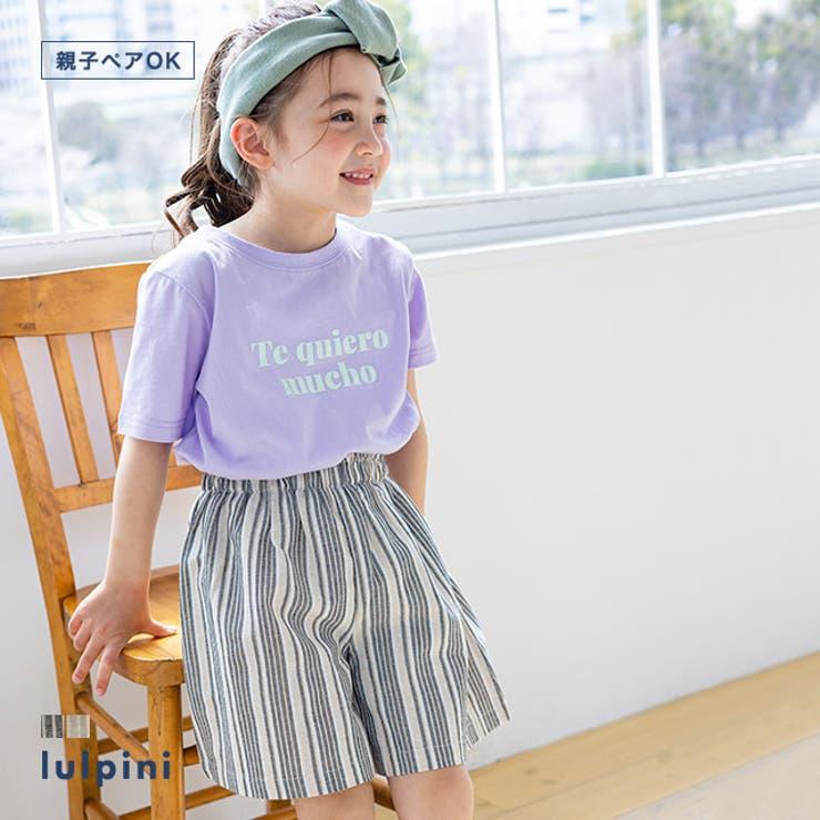 kids リネン混マルチストライプキュロットパンツ パンツ | lulpini | 詳細画像1