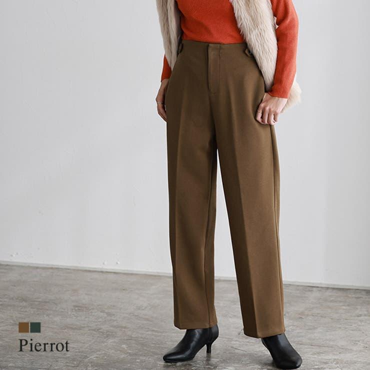 ウールタッチサイドボタンパンツ パンツ ウールタッチ サイドボタン | pierrot | 詳細画像1