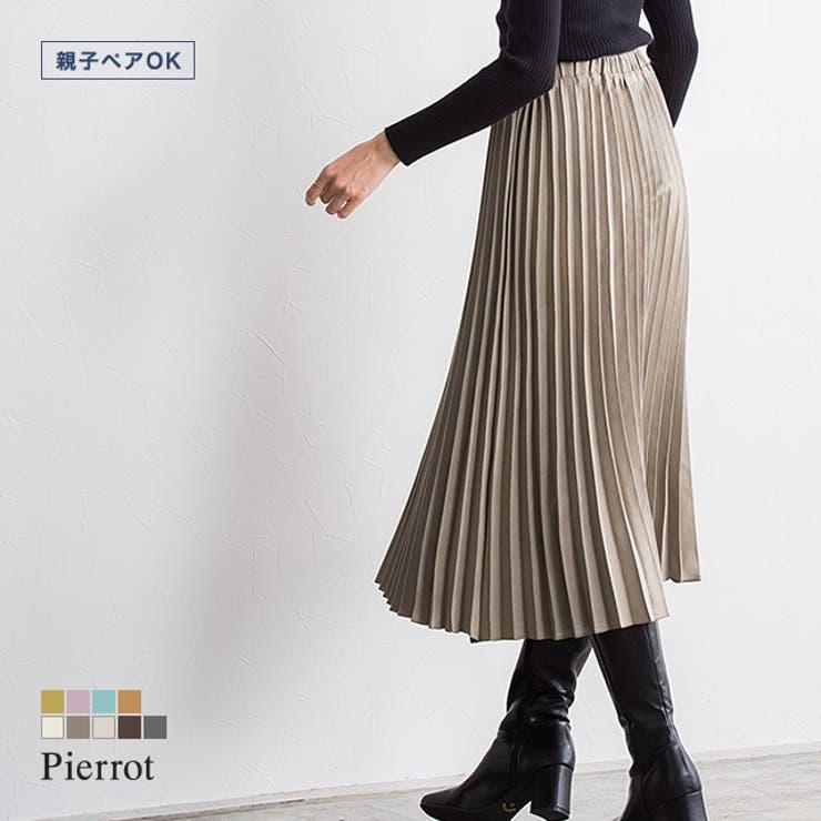 フェイクスエードプリーツスカート プリーツスカート ロングスカート プリーツ   pierrot   詳細画像1