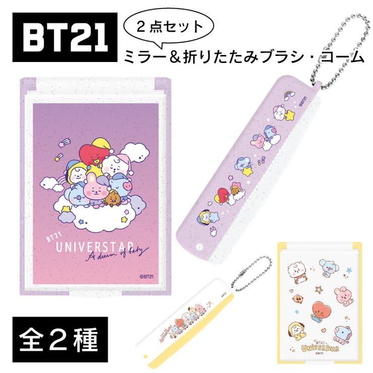 BTS BT21 baby   pinksugar   詳細画像1