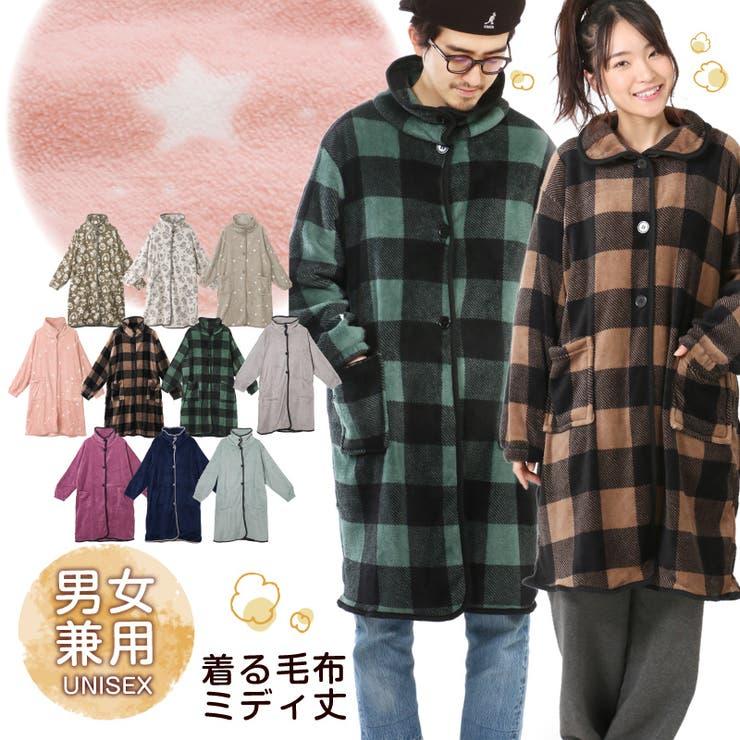 着る毛布 着るブランケット ミディアム丈 | pinksugar | 詳細画像1