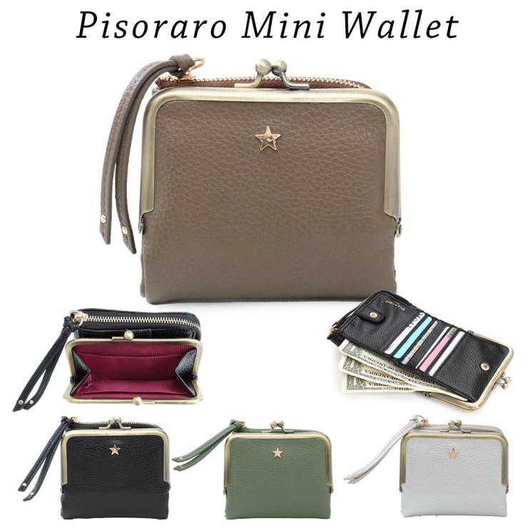 財布 二つ折り財布 レディース | pinksugar | 詳細画像1