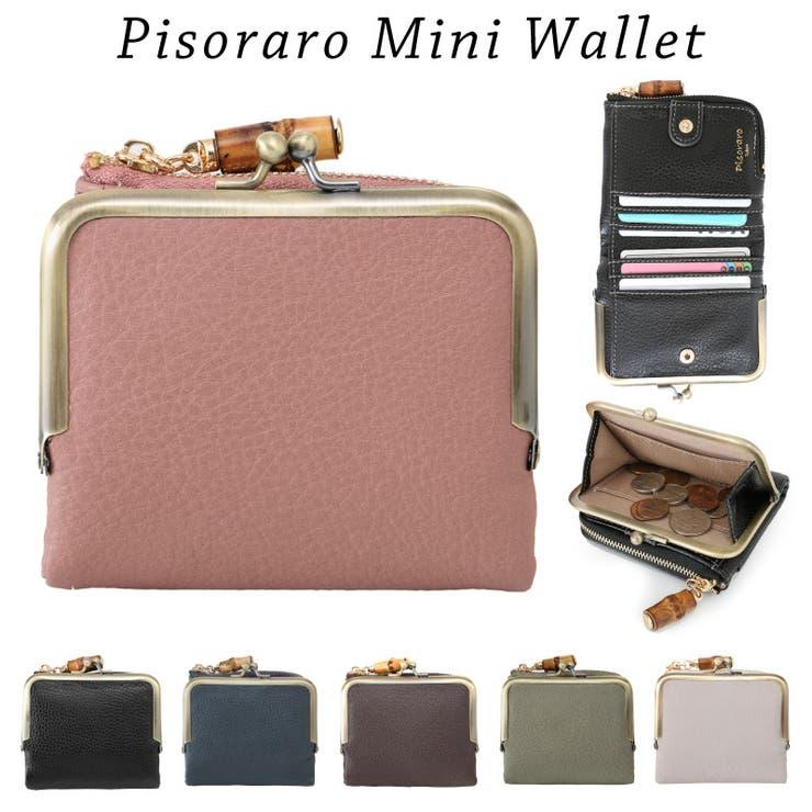 財布 二つ折り財布 レディース   pinksugar   詳細画像1