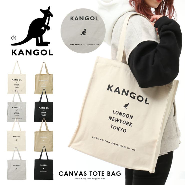 KANGOL カンゴール トートバッグ   pinksugar   詳細画像1