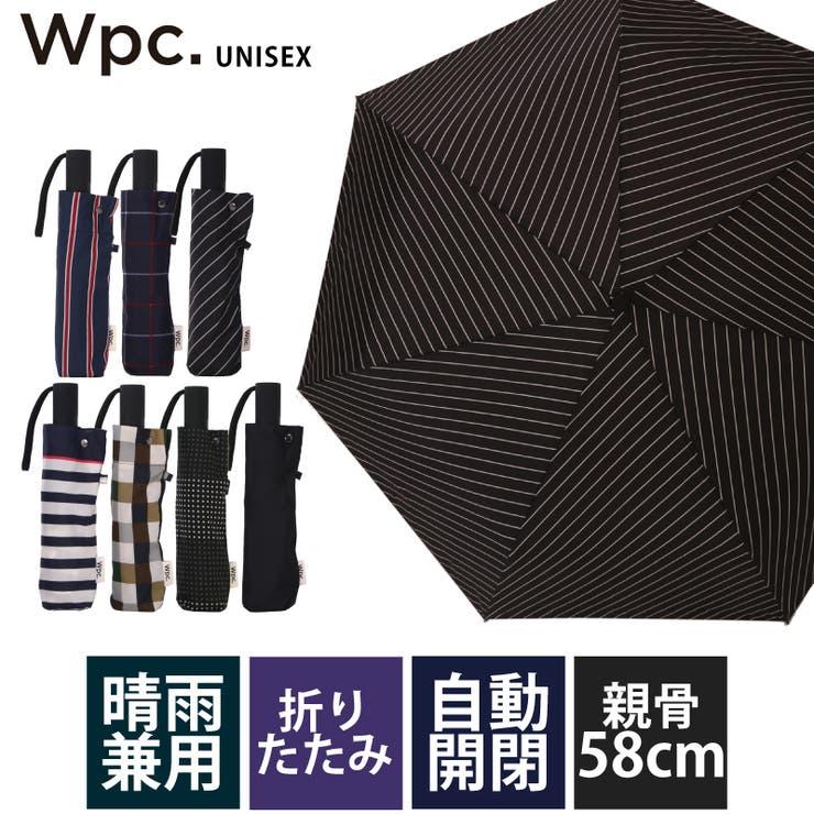 折りたたみ傘 傘 晴雨兼用   pinksugar   詳細画像1