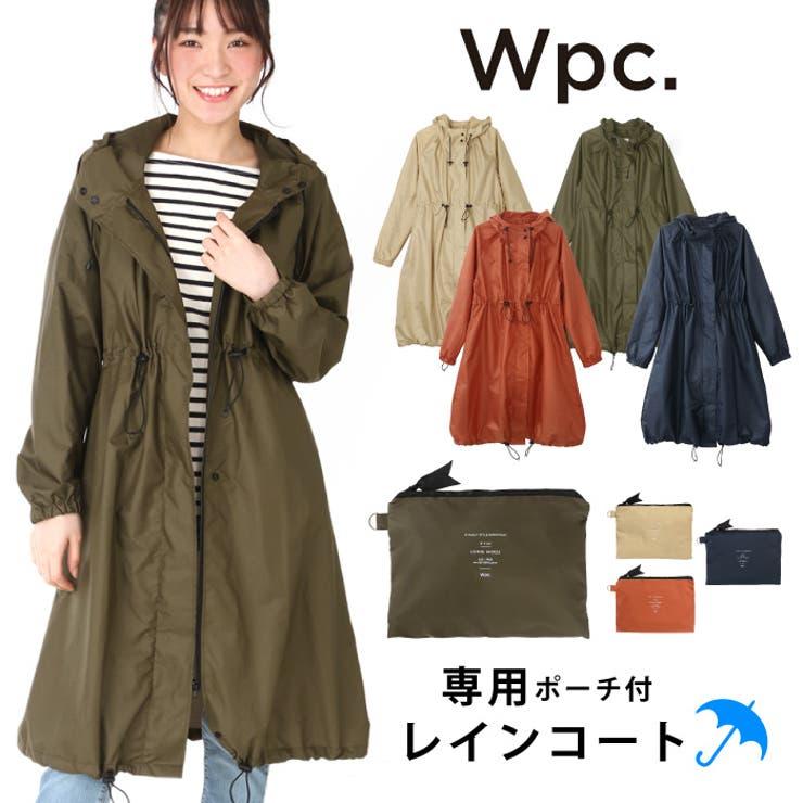 レインコート wpc レディース   pinksugar   詳細画像1