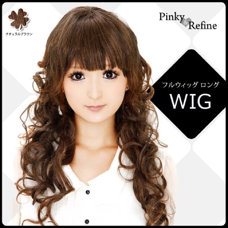 フルウィッグ ロングカールヘアー ウィッグ | Pinky&Refine | 詳細画像1