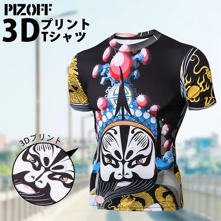 PIZOFFのトップス/Tシャツ   詳細画像