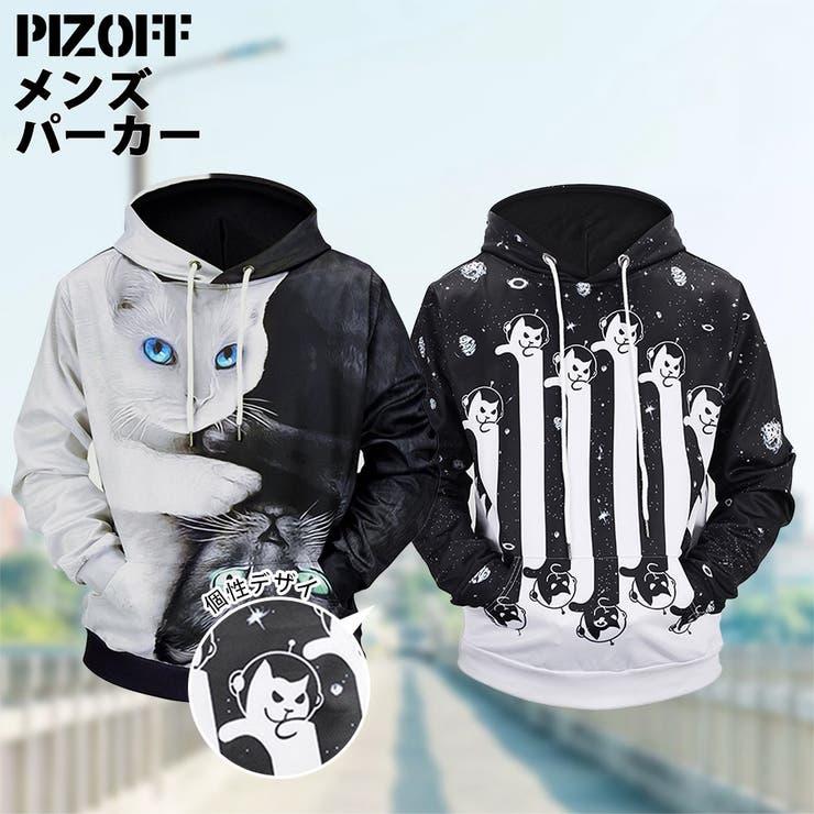 ピゾフ メンズ 3dプリント | PIZOFF | 詳細画像1