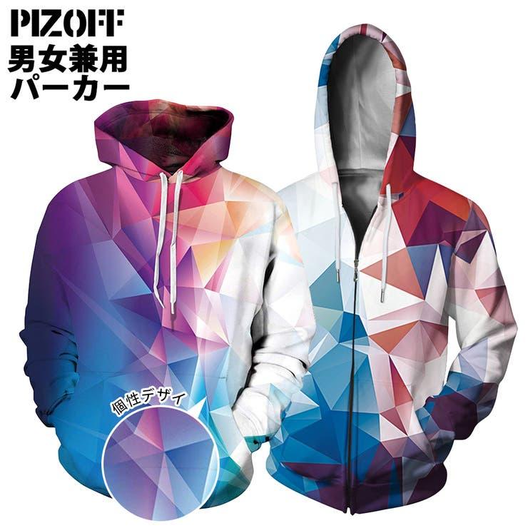 ピゾフ メンズ パーカー | PIZOFF | 詳細画像1