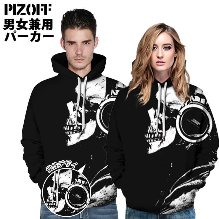 ピゾフ メンズ パーカー   PIZOFF   詳細画像1