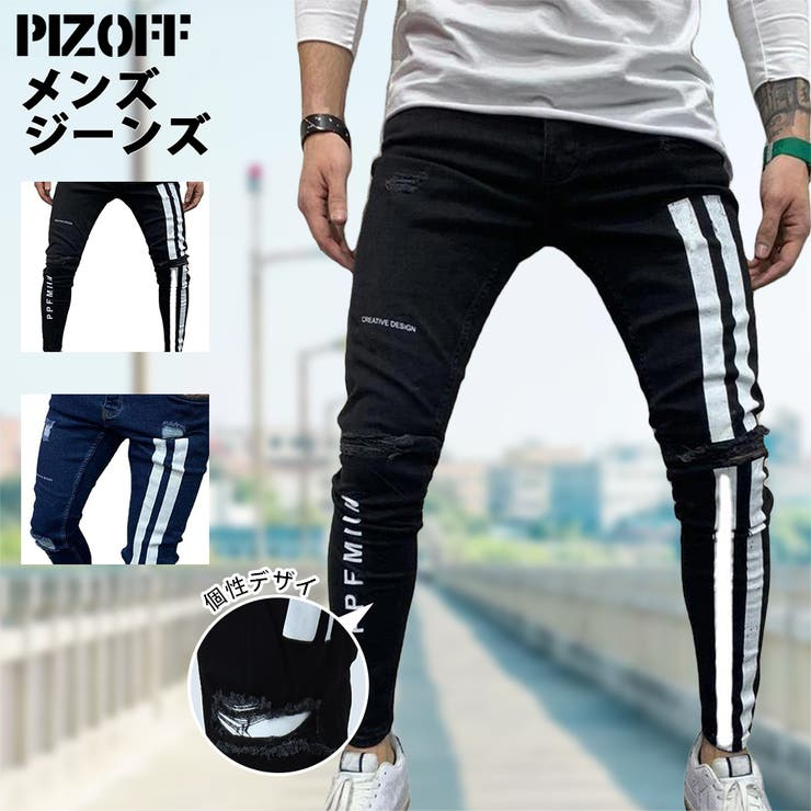 ピゾフ メンズ デニム | PIZOFF | 詳細画像1