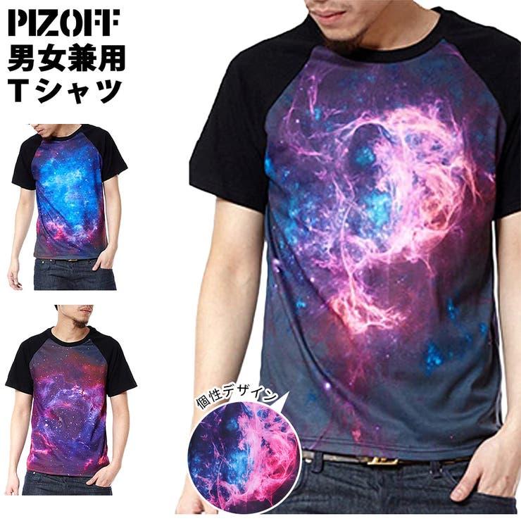 PIZOFF ピゾフ 半袖 | PIZOFF | 詳細画像1