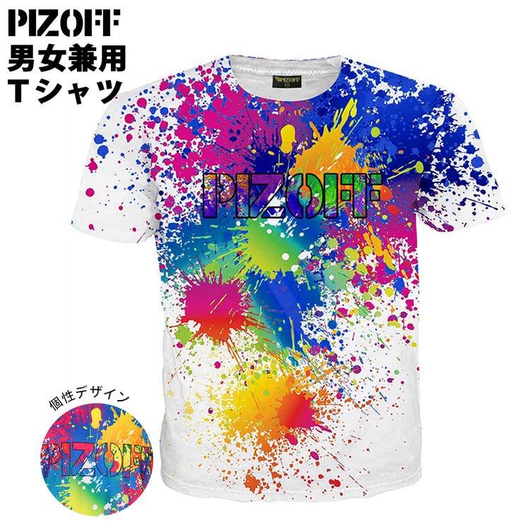 ピゾフ 半袖 Tシャツ   PIZOFF   詳細画像1