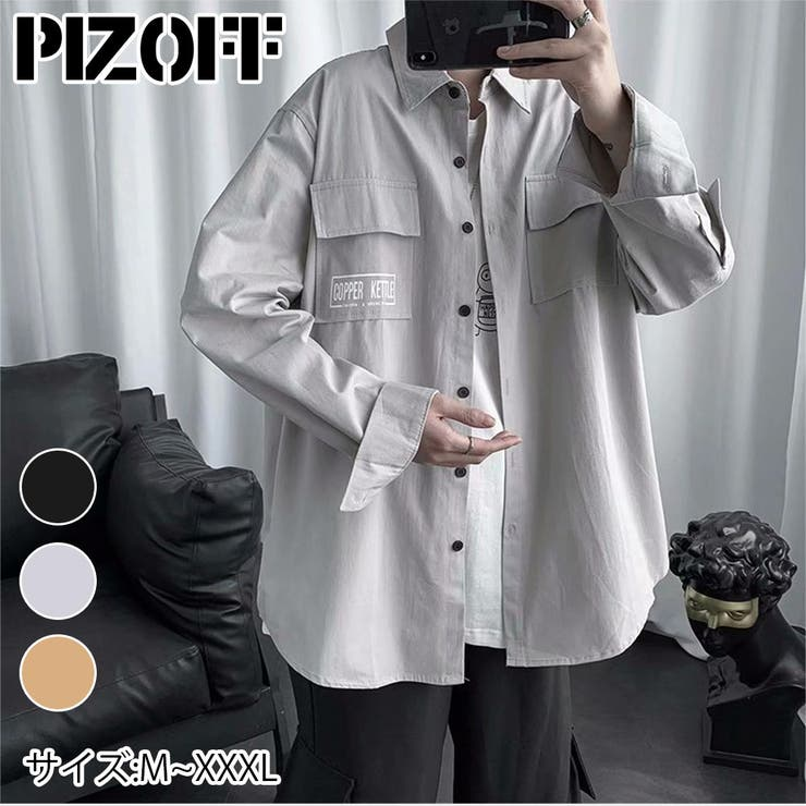 PIZOFF ピゾフ メンズ   PIZOFF   詳細画像1