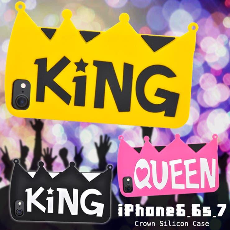【iPhone6/6s/7用クラウンケース】バックカバー バックケース アイフォン シックス シックスエス セブン docomoドコモ au エーユー softbank ソフトバンク apple アップル マホカバー iphone7ケース ソフトケースシリコンケース