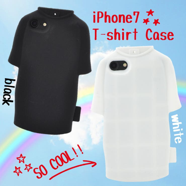 【iPhone7用Tシャツケース 】バックカバー バックケース アイフォン セブン docomo ドコモ au エーユーsoftbank ソフトバンク apple アップル マホカバー iphone7ケース ソフトケース シリコンケース シンプル