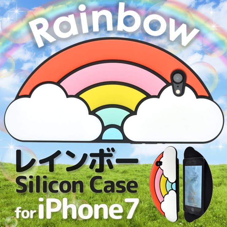 【iPhone7用レインボーケース】バックカバー バックケース アイフォン セブン docomo ドコモ au エーユーsoftbank ソフトバンク apple アップル マホカバー iphone7ケース ソフトケース シリコンケース