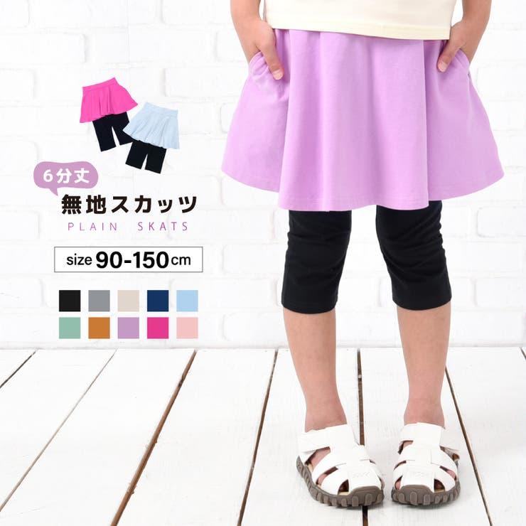 子供服 スカッツ 6分丈 | PlusNao | 詳細画像1