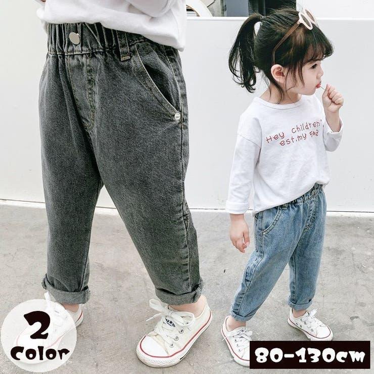 PlusNaoのパンツ・ズボン/パンツ・ズボン全般 | 詳細画像
