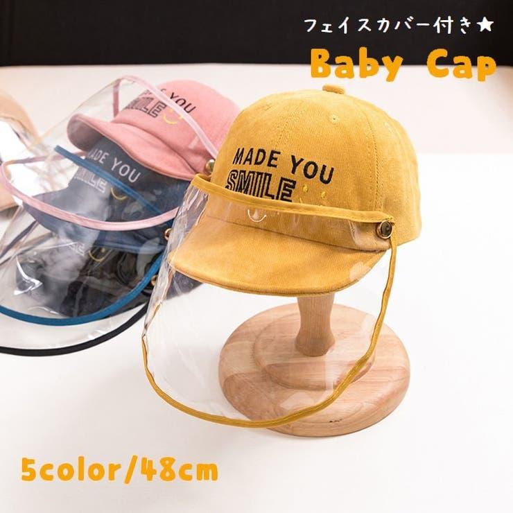 キャップ 帽子 ベビー   PlusNao   詳細画像1