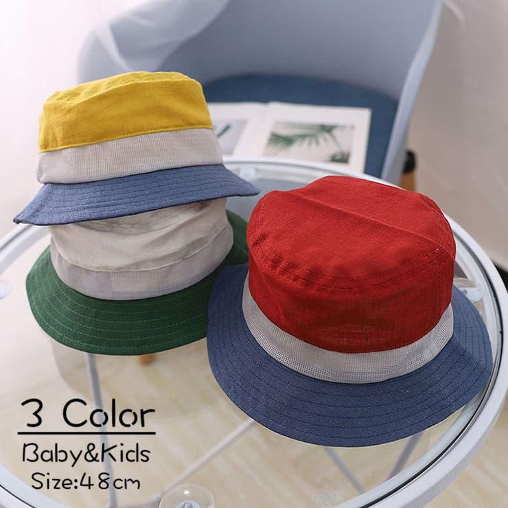 帽子 ハット ベビー | PlusNao | 詳細画像1