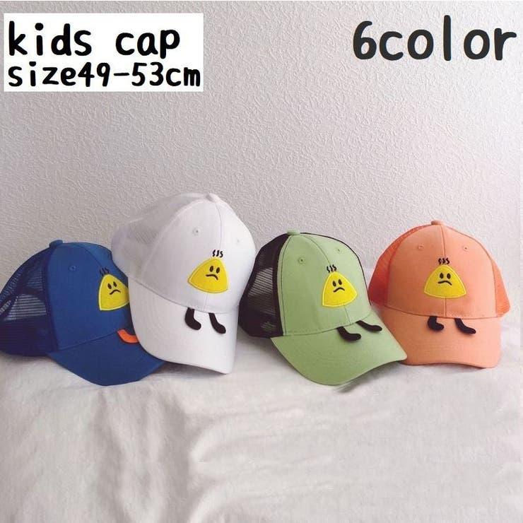 キャップ 帽子 キッズ | PlusNao | 詳細画像1