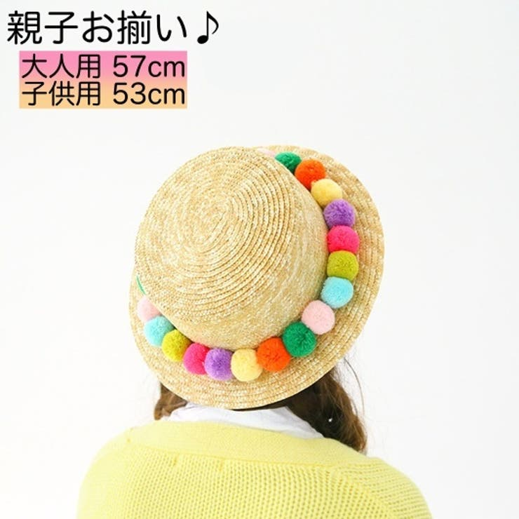 PlusNaoの帽子/麦わら帽子・ストローハット・カンカン帽   詳細画像