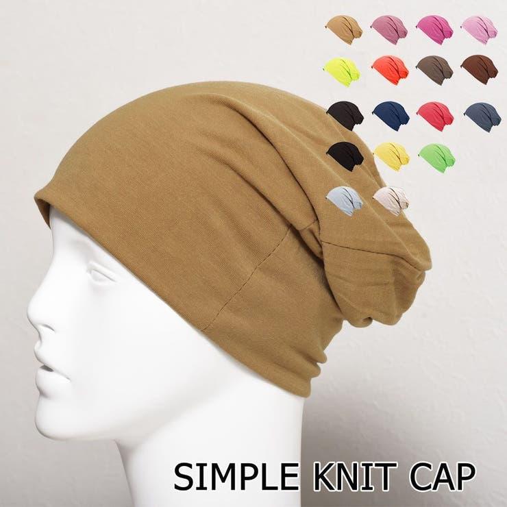 PlusNaoの帽子/ニット帽 | 詳細画像