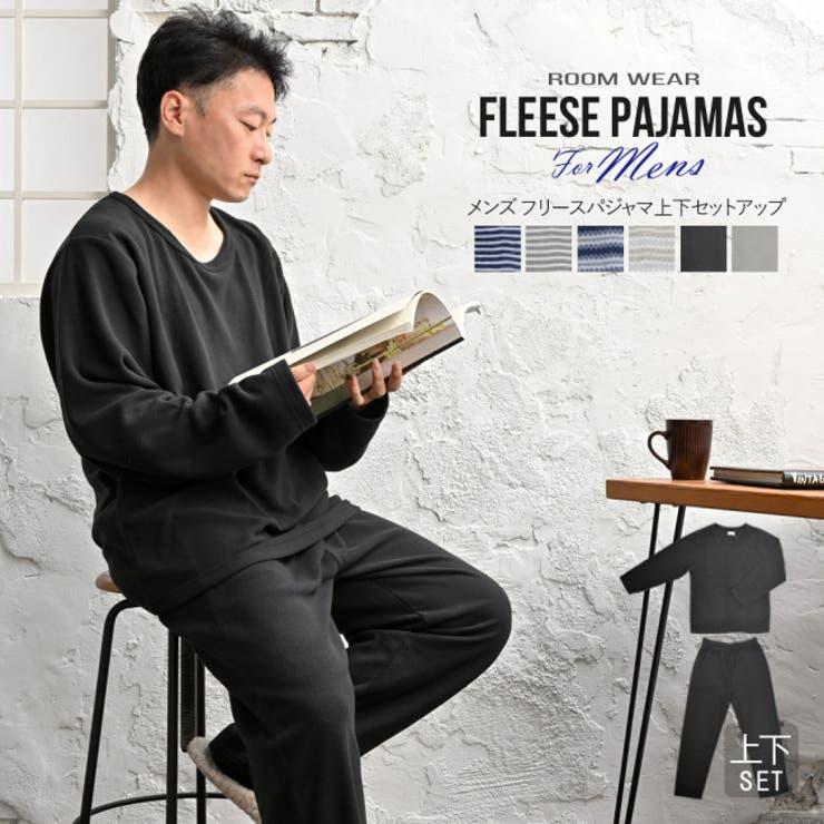 PlusNaoのルームウェア・パジャマ/部屋着 | 詳細画像