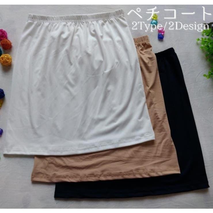 ペチコート インナースカート 裾レース   PlusNao   詳細画像1